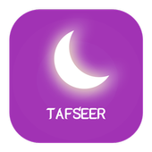 Tafseer-تفسير icon