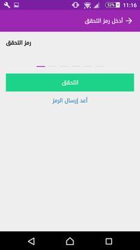 Tafseer-تفسير screenshot 1