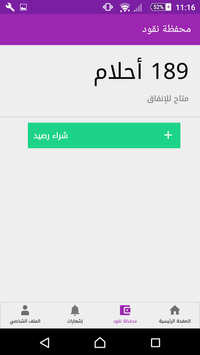 Tafseer-تفسير screenshot 2