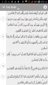 Tafsir apk screenshot