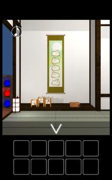 脱出ゲーム 十五夜 screenshot 8
