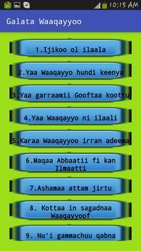 Galata Waaqayyoo screenshot 1