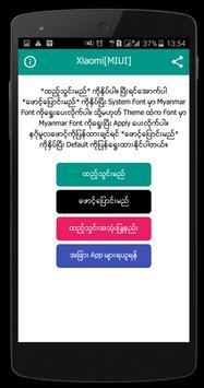 Myanmar Font Installer apk screenshot