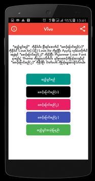 Myanmar Love Font apk screenshot