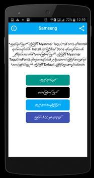 Myanmar Tagu Font apk screenshot