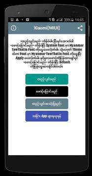 Myanmar TawThaLin Font apk screenshot