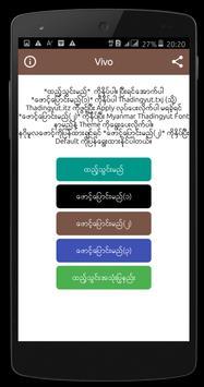 Myanmar Thadingyut Font apk screenshot