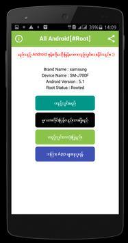 Myanmar WarGaung Font apk screenshot