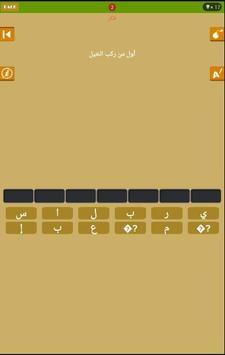 ثقف نفسك screenshot 2