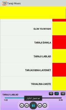 Taraji Music apk screenshot