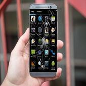 transparent Screen crack icon