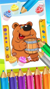 Teddy Bear Coloring Drawing screenshot 1