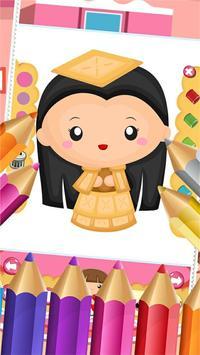 Little Princess Food Coloring screenshot 4