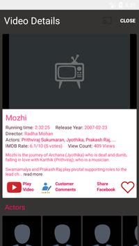 latest malayalam movies free download for mobile