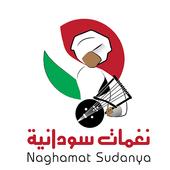 نغمات سودانية icon