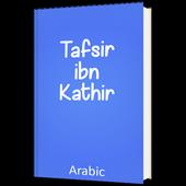 Tafseer Ibne Kathir Arabic icon