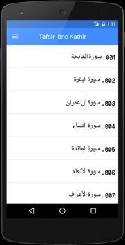 Tafseer Ibne Kathir Arabic apk screenshot