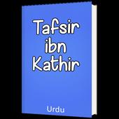 Tafseer Ibne Kathir Urdu icon