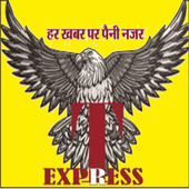 Tahalka Express : Hindi News icon
