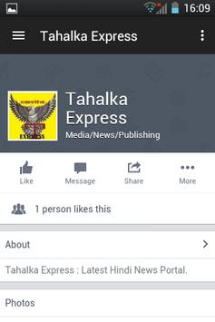 Tahalka Express : Hindi News apk screenshot