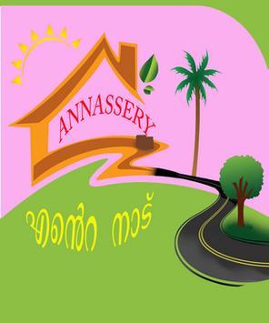 Annassery screenshot 2