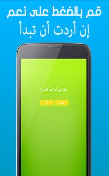 تهكير كلاش اوف كلانس prank apk screenshot