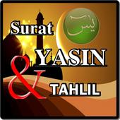 YASIN TAHLIL & ZIARAH KUBUR TERLENGKAP icon