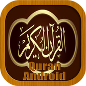 Al QUR`AN ANDROID icon