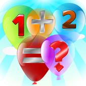Math Balloons Plus icon