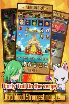 Fairy Tail-Guild Battle/Dragon screenshot 5