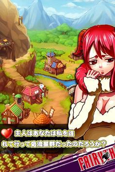 Fairy Tail-Guild Battle/Dragon screenshot 3