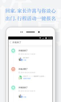 Vae+ apk screenshot