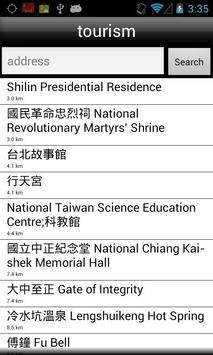 Taipei Map apk screenshot
