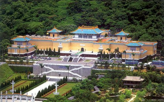 Taiwan Hotels apk screenshot