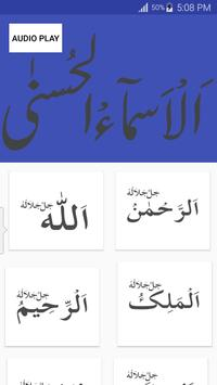 ALLAH Names Audio poster