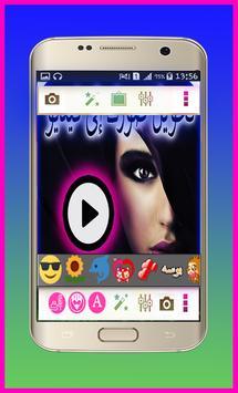صورة إلى فيديو apk screenshot
