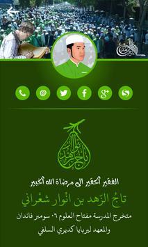 Maulid Nabi apk screenshot