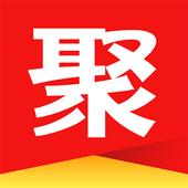 聚划算(淘宝团购)酒店机票美食旅游娱乐 icon