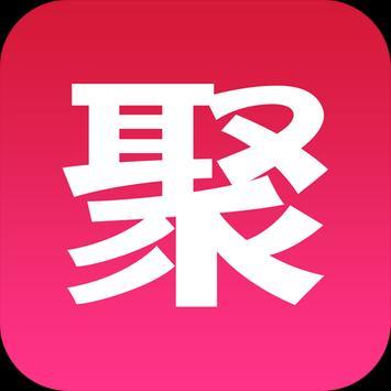 聚划算(淘宝团购)酒店机票美食旅游娱乐 apk screenshot