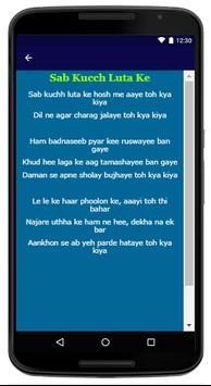 Talat Mahmood - Song and Lyrics apk screenshot