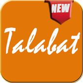 Guide for Talabat : Food Delivery icon