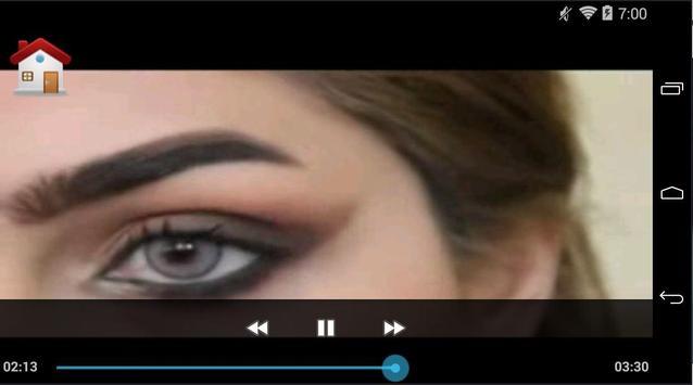 تعليم رسم الحواجب بالفيديو screenshot 4