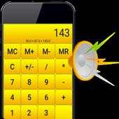 Talking Calculator icon