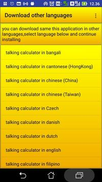 Talking Calculator screenshot 10