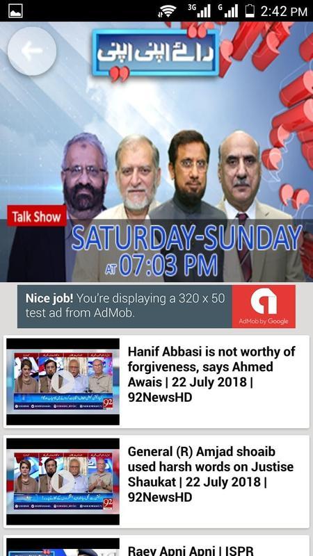 92 News HD VOD 3