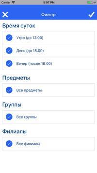 Клуб Кулибиных screenshot 1