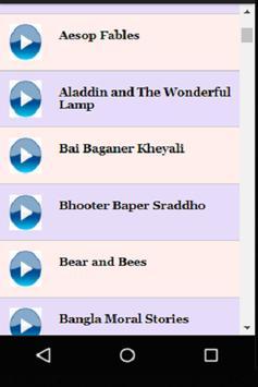 Bengali Fairy Tales apk screenshot