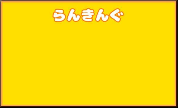 18日テスト_2 screenshot 1
