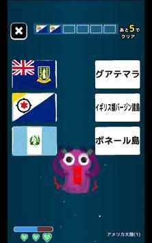 National Flag Invader screenshot 8