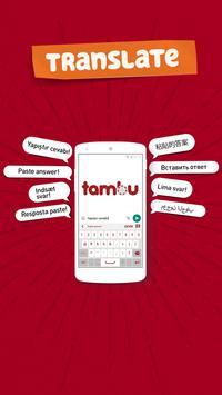 Tambu Keyboard screenshot 4